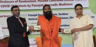 patanjali finds the cure of CORONA